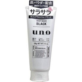 [3個セット]UNO(ウーノ) ホイップウォッシュ(ブラック)(洗顔料) 130g[宅配便]E3k4901872449675