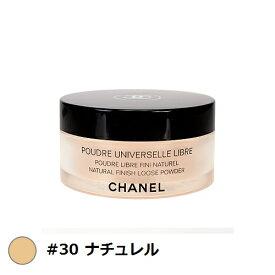 シャネル プードゥル ユニヴェルセル リーブル 30 30g | ファンデーション・パウダー フェイスパウダー・ルースパウダー Chanel 39ショップ サンキュー