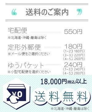 【送料無料】DIORクリスチャンディオールディオールアディクトトリップグロウ#001ピンク3.5g