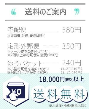 【送料無料】THREEスリーバランシングUVプロテクターR【天然由来成分94%】30ml