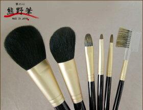 【熊野筆セット】熊野筆メイクブラシセット筆の心専用ケース付き6本セット(熊の筆)