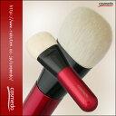 【熊野筆 メイクブラシ】熊野筆 赤軸ベリーショート パフぶらしシリーズ 白尖峰100% リキッドファンデーション用ブ…
