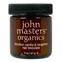 ジョンマスターオーガニック John Masters Organics バーボン バニラ&タンジェリン ヘア テクスチャライザー 57g (スタイリング剤 スタ...