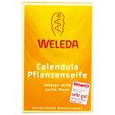 ヴェレダ WELEDA カレンドラ ソープ 100g (ベビーソープ 敏感肌 石けん ギフト プレゼント ベレダ)