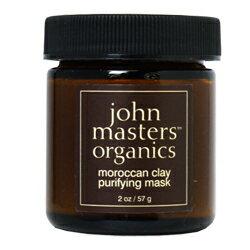 ジョンマスターオーガニック John Masters Organics モロカンクレイ ピュリファイングマスク 57g (塗るパック)