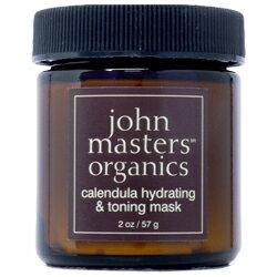 ジョンマスターオーガニック John Masters Organics カレンデュラ ハイドレイティング マスク 57g