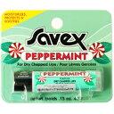 サベックス SAVEX ペパーミント リップクリーム スティック 4.2g【サベックス リップ リップスティック 潤い 保湿 …
