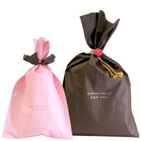 プレゼント用 ギフト セルフラッピングセット ラッピングサービスは行っておりません。ご自身での包装をお願いいたします。