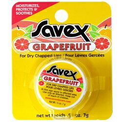 【外箱なし】 サベックス SAVEX グレープフルーツ ジャー 7g【定形外OK 重量17g】