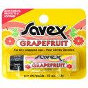 サベックス SAVEX グレープフルーツ リップクリーム スティック 4.2g【サベックス リップ リップスティック 潤い …
