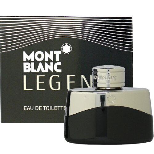 モンブラン MONTBLANC レジェンド オードトワレ EDT 30mL