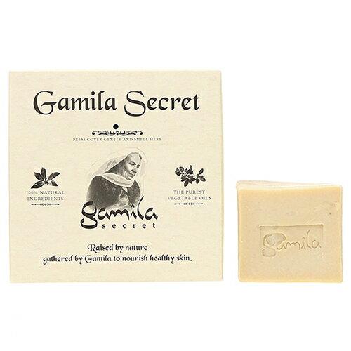 ガミラシークレット Gamila Secret ガミラシークレット ザクロ 115g