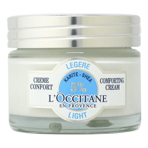 ロクシタン L'OCCITANE シア エクストラクリーム ライト 50mL