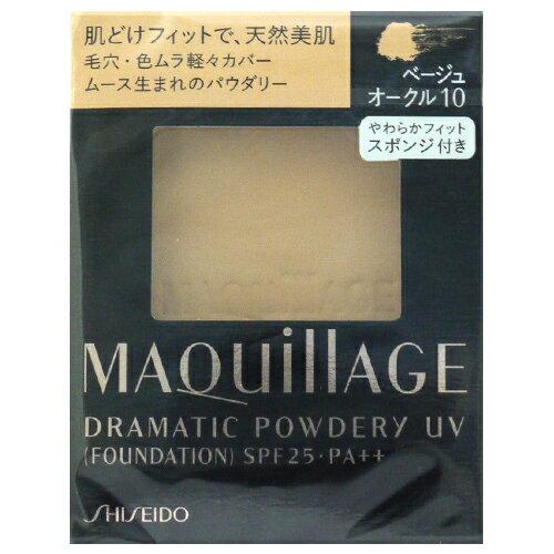 資生堂 マキアージュ MAQuillAGE ドラマティックパウダリー UV SPF25 PA++ 詰め替え用