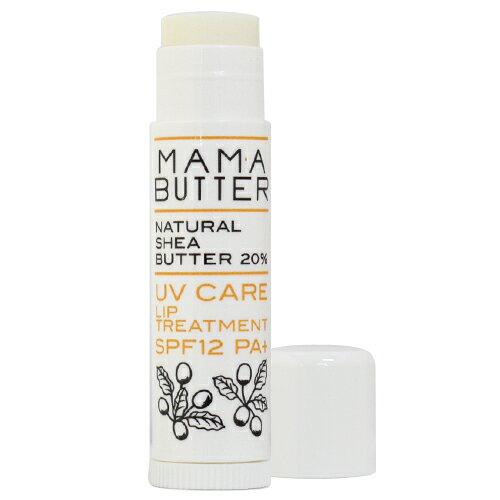ママバター MAMA BUTTER UVケア リップトリートメント 5.5g