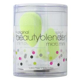 【セット】 ビューティーブレンダー beauty blender ミニ グリーン 2個セット