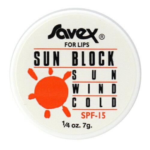 【訳あり】 サベックス SAVEX サンブロック SPF15 ジャー 7g
