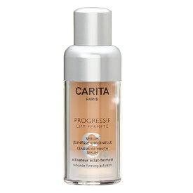 カリタ CARITA セラム ジュネス オリジネル 30mL 美容液