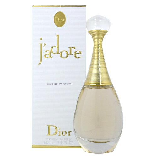 クリスチャンディオール Christian Dior ジャドール オードパルファム EDP レディース 50mL