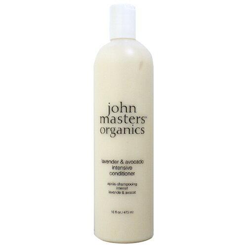 ジョンマスターオーガニック John Masters Organics ラベンダー&アボカド インテンシブコンディショナー 473mL