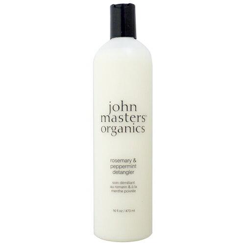 ジョンマスターオーガニック John Masters Organics ローズマリー&ペパーミント デタングラー 473mL