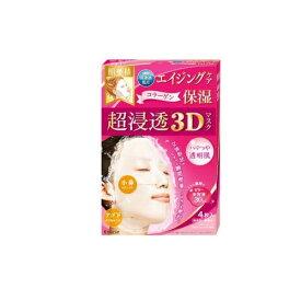 クラシエホームプロダクツ Kracie 肌美精 超浸透3Dマスク エイジングケア 4枚入 パック