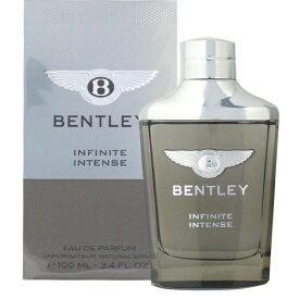 クーポン配布中!ベントレー BENTLEY インフィニット インテンス オードパルファム EDP 100mL