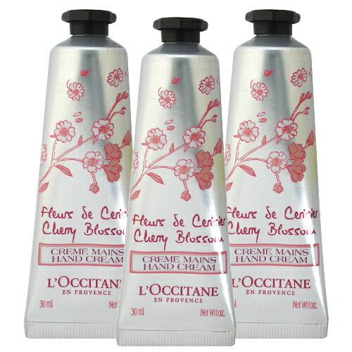 【セット】 ロクシタン L'OCCITANE チェリーブロッサム ソフト ハンドクリーム 30mL 3本セット