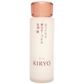 資生堂 SHISEIDO キリョウ KIRYO エマルジョン II 100mL