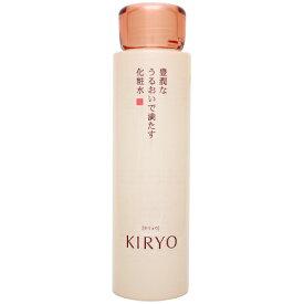 資生堂 SHISEIDO キリョウ KIRYO ローション II 150mL 化粧水
