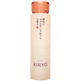 資生堂 SHISEIDO キリョウ KIRYO ローション I 150mL 化粧水