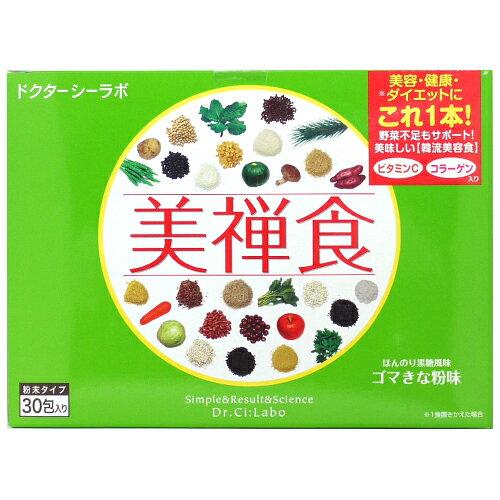 ドクターシーラボ Dr.Ci:Labo 美禅食 30包