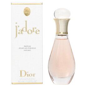 クリスチャンディオール Christian Dior ジャドール ヘアミスト 40mL