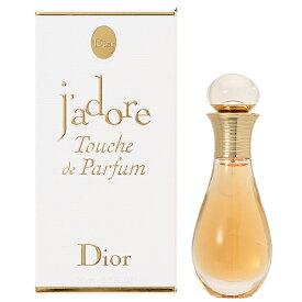 クリスチャンディオール Christian Dior ジャドール トゥッシュ ドゥ パルファン 20ml