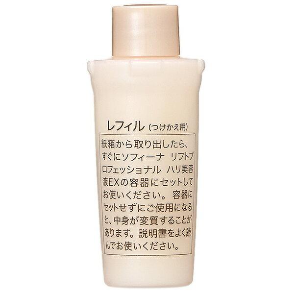 花王 ソフィーナ SOFINA リフトプロフェッショナル ハリ美容液 EX リフィル 40g