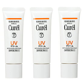 クーポン配布中!【セット】 花王 キュレル Curel UV クリーム SPF30 PA++ 30g 3個セット 日焼け止め