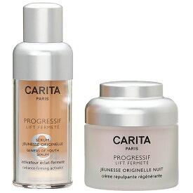 【セット】カリタ CARITA セラム ジュネス オリジネル 30mL + ジュネス オリジネル ニュイ 49g 美容液
