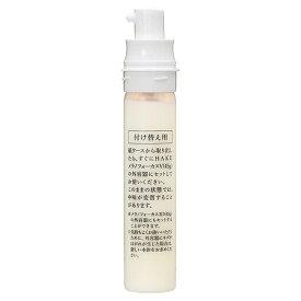 シセイドウ 資生堂 HAKU メラノフォーカスV 45g (レフィル) 美容液