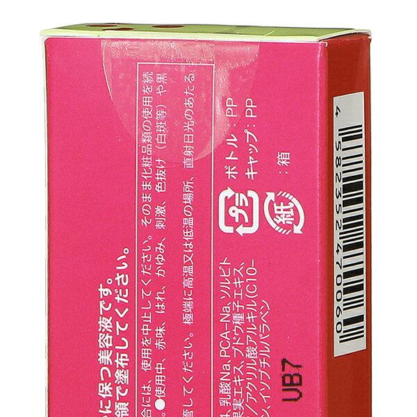 EMAKED(エマーキット) まつげ/まゆげ用美容液