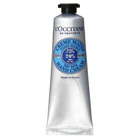 ロクシタン L'OCCITANE シア ハンドクリーム 30mL