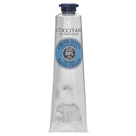 ロクシタン L'OCCITANE シア ハンドクリーム 75mL