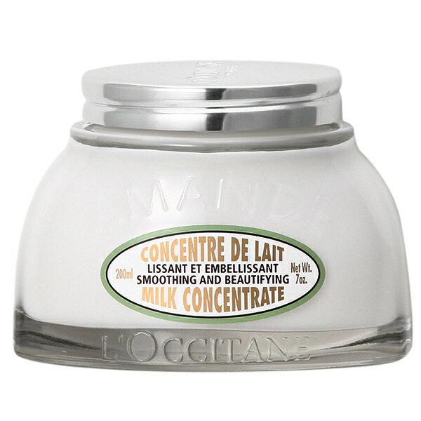 ロクシタン L'OCCITANE アーモンド ミルク コンセントレート 200mL