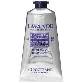 ロクシタン L'OCCITANE ラベンダー リラックス ハンドクリーム 75mL