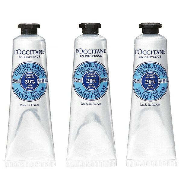 【セット】 ロクシタン L'OCCITANE シア ハンドクリーム 30mL 3本セット