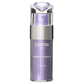 カリタ CARITA ディアマン ド ボーテ セラム 30mL 美容液