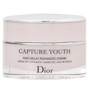クリスチャンディオール Christian Dior カプチュール ユース 50mL プレゼント ギフト tp10