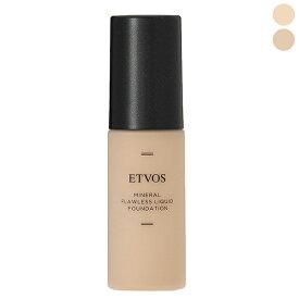クーポン配布中!エトヴォス ETVOS ミネラル フローレス リキッドファンデーション SPF15/PA++ 30g