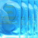 ゲラン GUERLAIN スーパーアクア スムージングアイパッチ 2×6シート【美容液 目もと 目尻 アイケア コスメ 目元専用 乾燥】【定形外OK 重量111...