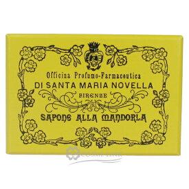 サンタマリアノヴェッラ 【Santa Maria Novella】 アーモンド ソープ 105g 【メール便(ゆうパケット)対象外】 【あす楽_土曜営業】