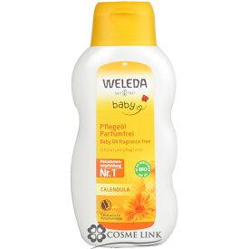 ヴェレダ 【WELEDA】 カレンドラ ベビーオイル 200ml 海外仕様パッケージ 【メール便(ゆうパケット)対象外】